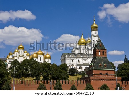 Moscow, Kremlin fortress with orthodox cathedrals. - stock photo