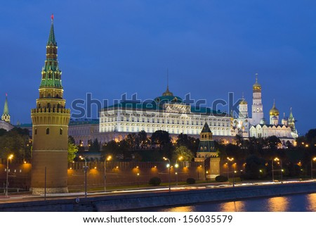Moscow, Kremlin fortress with palace and cathedrals at night.