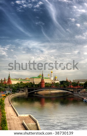 Moscow Kremlin from quay at Moskva River in clear afternoon.