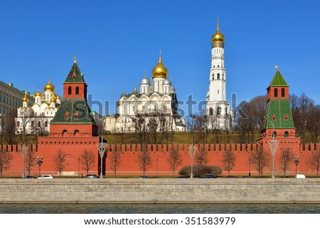 Moscow Kremlin in early spring. Russia