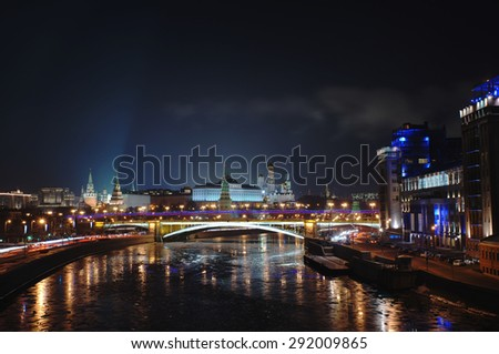 Moscow Kremlin in the night
