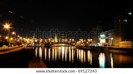 Moscow Kremlin night view with reflection in river - stock photo