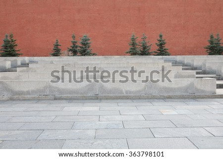 Moscow kremlin red square - stock photo