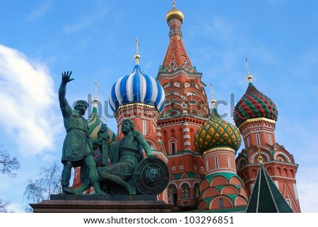 Moscow Kremlin, Red Square, St.Basil Cathedral. UNESCO World Heritage Site. - stock photo
