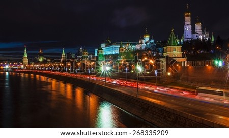 Moscow Kremlin, Russia (night view) - stock photo