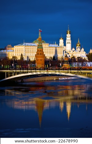 Moscow. Kremlin. Russia. Sunset view from the bride. - stock photo
