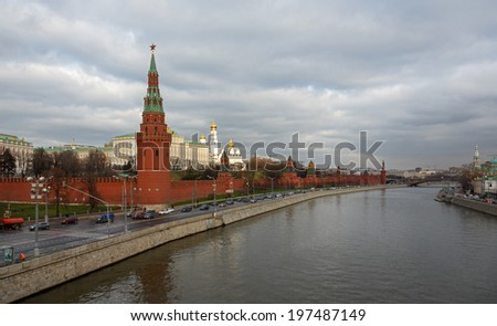 Moscow Kremlin, Russian Federation - stock photo