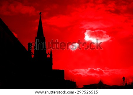 Moscow Kremlin silhouette in red tones, UNESCO World Heritage Site.  - stock photo