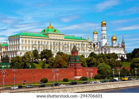 Moscow Kremlin view in Moscow, Russia - stock photo