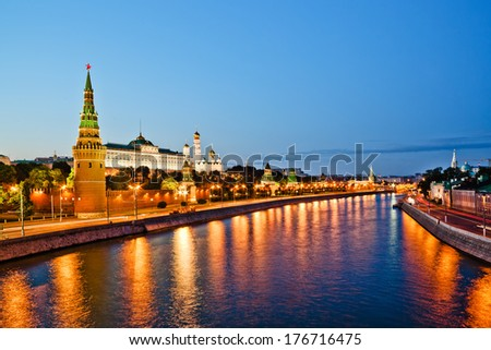 Moscow Kremlin wall, evening view from Big Stone Bridge. - stock photo