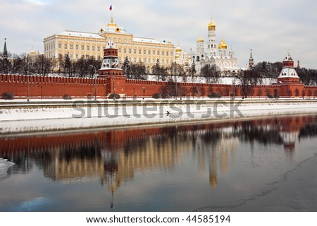 Moscow Kremlin with reflection in Moscva river, Russia.