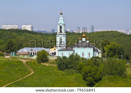Moscow, Krylatskie hills. Church of the Holy Virgin. - stock photo