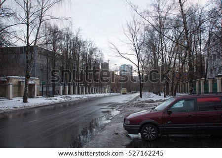 Moscow, Lyapunova street, autumn, snow, dirty streets, road, traffic November 26, 2016