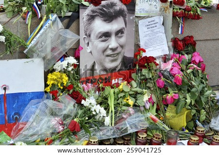 MOSCOW - MAR 09: Flowers in the murder place of the Russian politician Boris Nemtsov in Moscow on March 09. 2015 - Nemtsov was assassinated on 27 February 2015 on a bridge near the Kremlin in Moscow. - stock photo