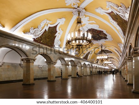 MOSCOW - MARCH 3, 2016: Chandelier in Komsomolskaya subway (Circle Line). This metro station with Baroque-style ornaments is one of the most attractive in the city underground.