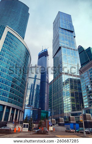 Moscow - march 9: Entry into the territory of business center Moscow-City. Russia, Moscow, march 9, 2015