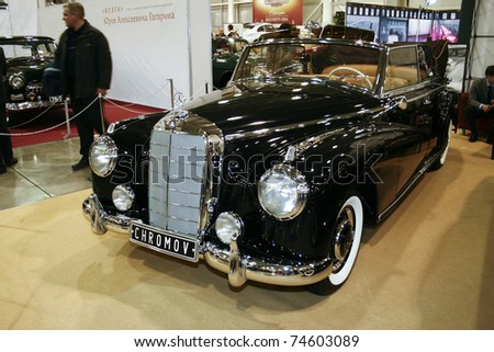 MOSCOW - MARCH 25: Mercedes-Benz 220 SE coupe W128 1961 on display at at the Moscow Exhibition of technical antiques on March 25, 2011 in Moscow, Russia. - stock photo