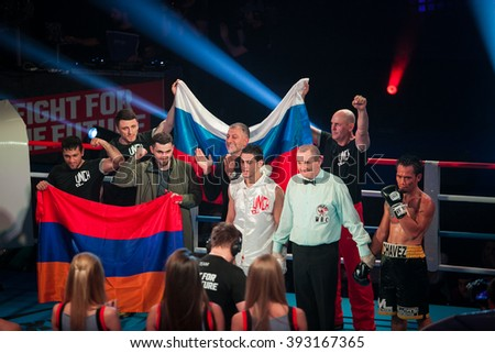 MOSCOW - 18 MARCH, 2016 : Professional boxing show Fight For The Future. Jheritz Chaves versus Vage Sarukhanyan (won) fought for the WBC EPBC (Eurasia Pacific Boxing Council) belt