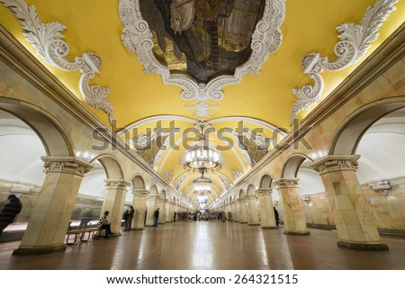 "MOSCOW - MARCH 14: Station of the Moscow metro station ""Komsomolskaya"" on March 14, 2015. Moscow, Russia."
