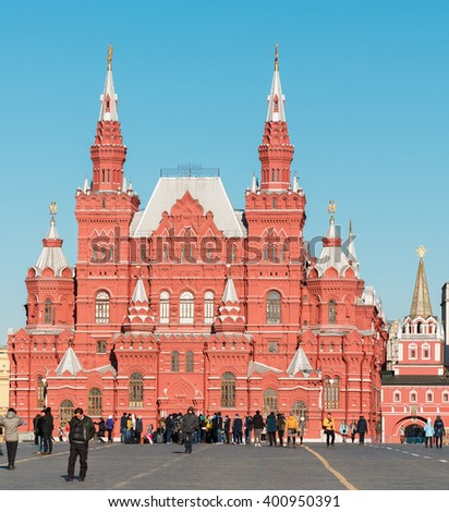 MOSCOW March 23: The State Historical Museum on 23 March 2016 located between Red Square and Manege Square in Moscow, Russia