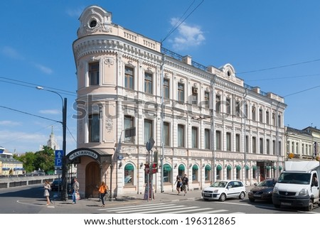 MOSCOW - MAY 31: Beautiful old building on Pyatnitskaya street on May 31, 2014 in Moscow. - stock photo