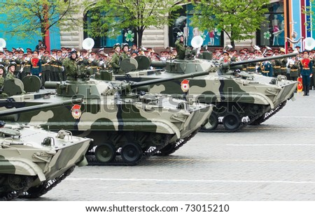Bmp 3 infantry combat vehicle in the dress rehearsal of military