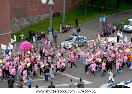 MOSCOW - MAY 29: Breast cancer walk along the Moscow river on MAY 29, 2010 in Moscow, Russia