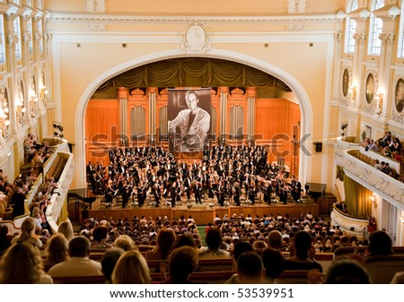 """MOSCOW - MAY 20: Concert in memory Oleg Yankovsky. Festival Bosco di Ciliegi """"Cherry Forest"""".  May 20, 2010 in Moscow Conservatory. Moscow, Russia - stock photo"""