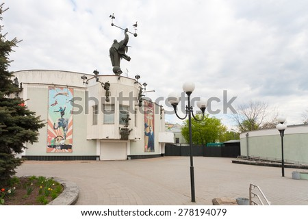 MOSCOW - MAY 11: Durov Animals Theater building on Durov Street on May 11, 2015 in Moscow. Animals are actors of the theater. - stock photo