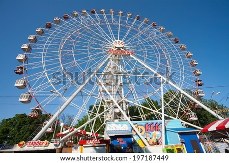 MOSCOW - MAY 31: Ferris wheel in VDNKh park on May 31, 2014 in Moscow.