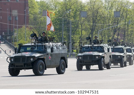 "MOSCOW - MAY 6: GAZ-233014 ""Tiger"". Dress rehearsal of Military Parade on 67th anniversary of Victory in Great Patriotic War on May 6, 2012 on Red Square in Moscow, Russia"