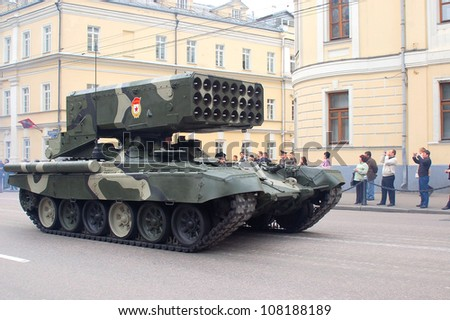 """MOSCOW-MAY 9: Heavy flamethrower system """"TOS-1A"""" at the Victory Day Parade on May 9, 2012 in Moscow - stock photo"""