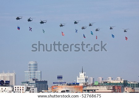 MOSCOW - MAY 9: Military parade of 65th anniversaries of a victory devoted to celebrating in WWII, on May 9, 2010 in Moscow. Helicopters with flags fly to Red Square.