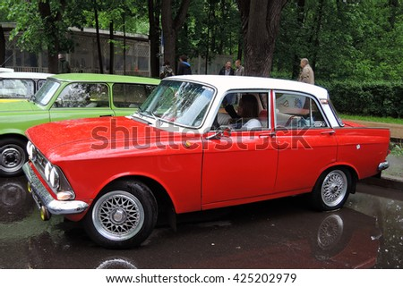 MOSCOW - MAY 21, 2016: Old cars shown in Sokolniki park in Moscow.