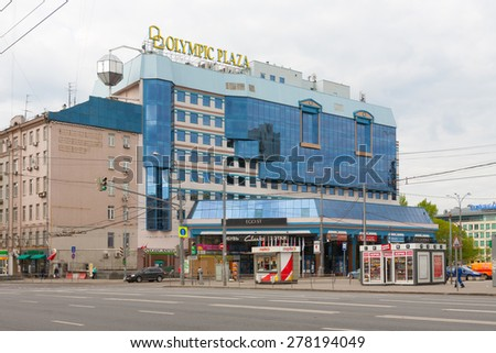 MOSCOW - MAY 11: Olympic Plaza shopping mall in Prospect Mira Street on May 11, 2015 in Moscow. Olympic Plaza is located in the Meshchansky district of Moscow. - stock photo