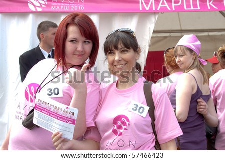 MOSCOW - MAY 29: Participants and guests celebrate after the final ceremony speeches at Avon Walk for Breast Cancer at Red Square on MAY 29, 2010 in Moscow, Russia