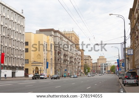 MOSCOW - MAY 11: Prospect Mira Street on May 11, 2015 in Moscow. Prospekt Mira is located in Moscow's Meshchansky district. - stock photo