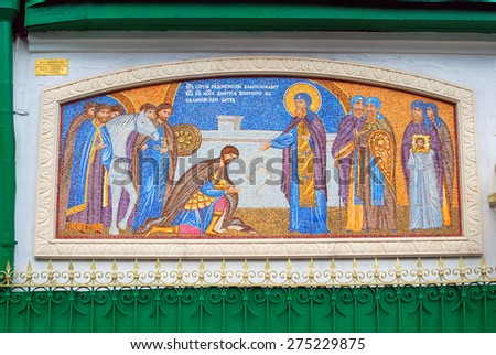 MOSCOW - MAY 04, 2015: Religious painting on the church facade. Cathedral of the Trinity in the Vorobyov, Moscow. Popular touristic landmark. - stock photo