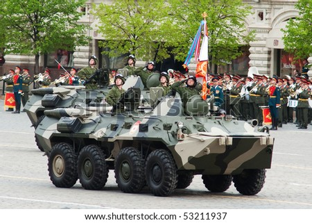 MOSCOW - 6 MAY : Russian BTR-80 in rehearsal during 65th anniversary of Victory in Great Patriotic War Military Parade at Red Square  on May 6, 2010 in Moscow, Russia