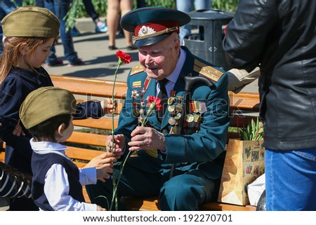 MOSCOW - MAY 9, 2014 - Victory day celebrations in Moscow, Gorky Park, on 9th of May, 2014.