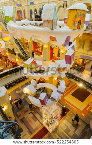 MOSCOW - NOVEMBER 22: Christmas decorations on New Year fair in GUM on November 22, 2016 in Moscow. GUM is large shopping mall in the center of Moscow.