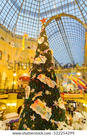 MOSCOW - NOVEMBER 22: Christmas tree and decorations  on New Year fair in GUM on November 22, 2016 in Moscow. GUM is large shopping mall in the center of Moscow.
