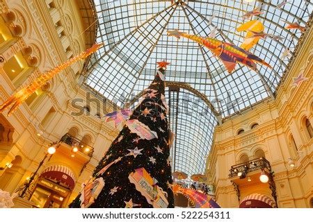 MOSCOW - NOVEMBER 22: Christmas tree and decorations on the Christmas fair in GUM on November 22, 2016 in Moscow. GUM is large shopping mall in the center of Moscow.
