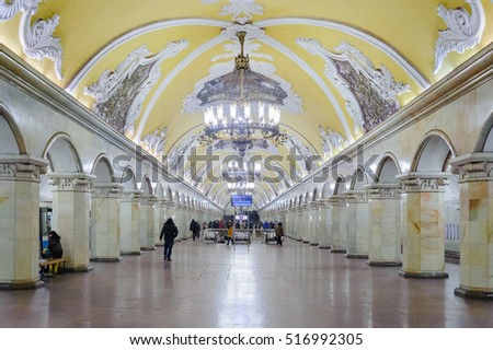 MOSCOW - NOVEMBER 14: Komsomolskaya station on November 14, 2016 in Moscow Metro. Komsomolskaya station is on Koltsevaya Line of Moscow Metro.