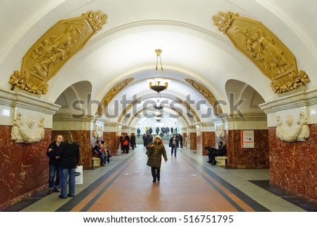 MOSCOW - NOVEMBER 14: Krasnopresnenskaya station on November 14, 2016 in Moscow Metro. Krasnopresnenskaya station is on Koltsevaya Line of Moscow Metro.