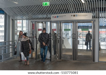 "MOSCOW - NOVEMBER 1: Passengers incoming at ""Izmailovo"" station of Moscow Central Circle (MCC) on November 1, 2016 in Moscow. MCC was opened to passengers on 10 September 2016."