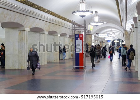 MOSCOW - NOVEMBER 08: People at Kurskaya station on November 08, 2016 in Moscow Metro. Kurskaya station is on Koltsevaya Line of Moscow Metro.