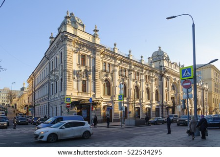 MOSCOW - NOVEMBER 22: Sanduny baths building and cars in Neglinnaya Streett on November 22, 2016 in Moscow. Sandunovskie Baths or Sanduny was opened in 1808.