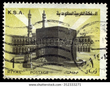 MOSCOW, NOVEMBER 17, 2015: SAUDI ARABIA - CIRCA 1976: A stamp printed in Saudi Arabia shows Holy Kaaba, Mecca, circa 1976. - stock photo