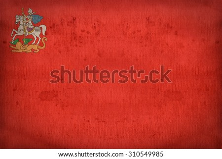 Moscow Oblast flag pattern on fabric texture,retro vintage style
